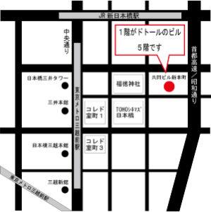 むろまち事務所地図